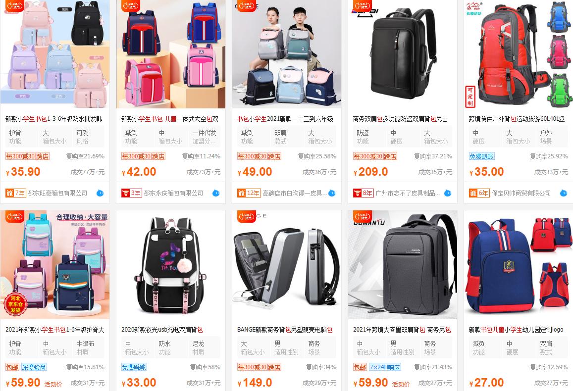 hotsale backpacks
